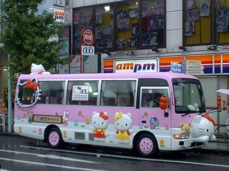 Hello_Kitty_bus_by_Fashion_cut_out.jpg